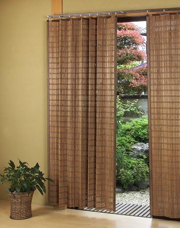 燻製竹編上カーテン:200x175【1枚組】:送料無料 和風アジアン