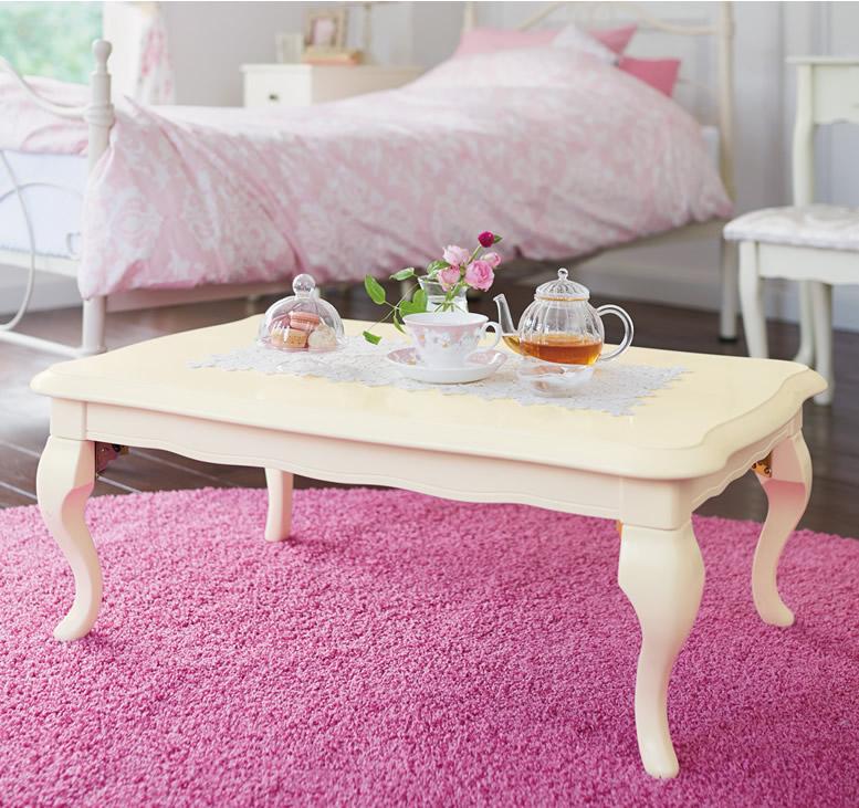 お姫様センターテーブル