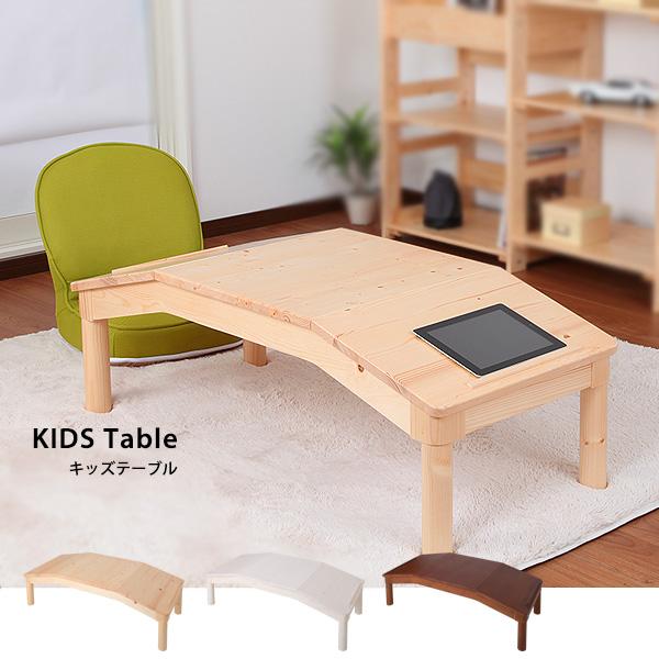 キッズテーブルお絵かき台