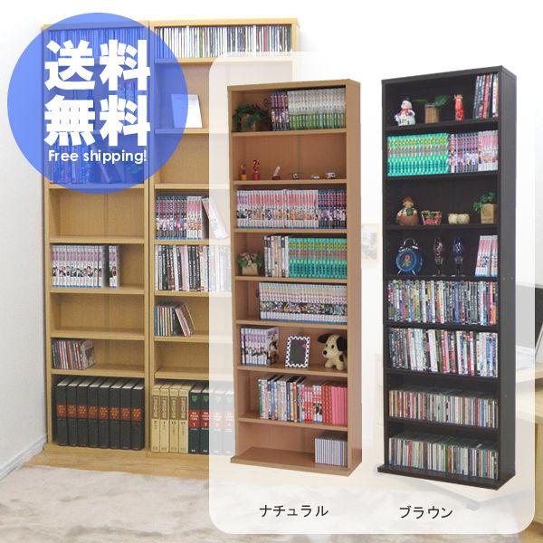 【高さ180cm】たっぷり収納◇文庫・CD・DVD書棚【幅60cm】可動棚6枚付:送料無料