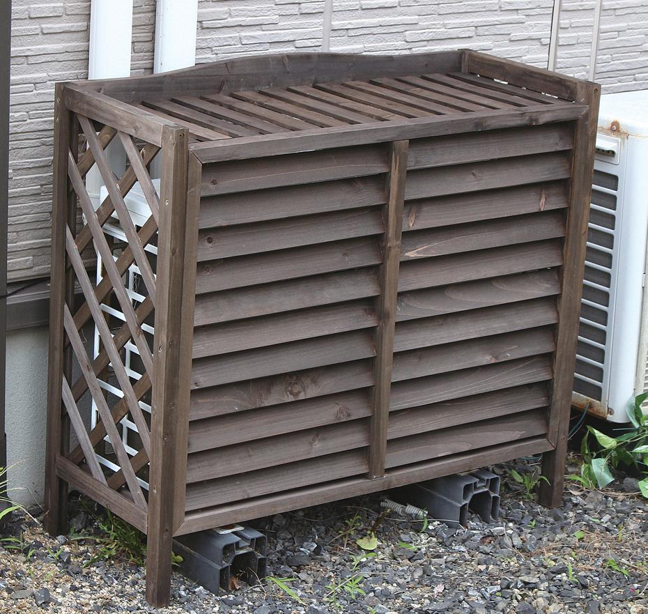 木製室外機カバー