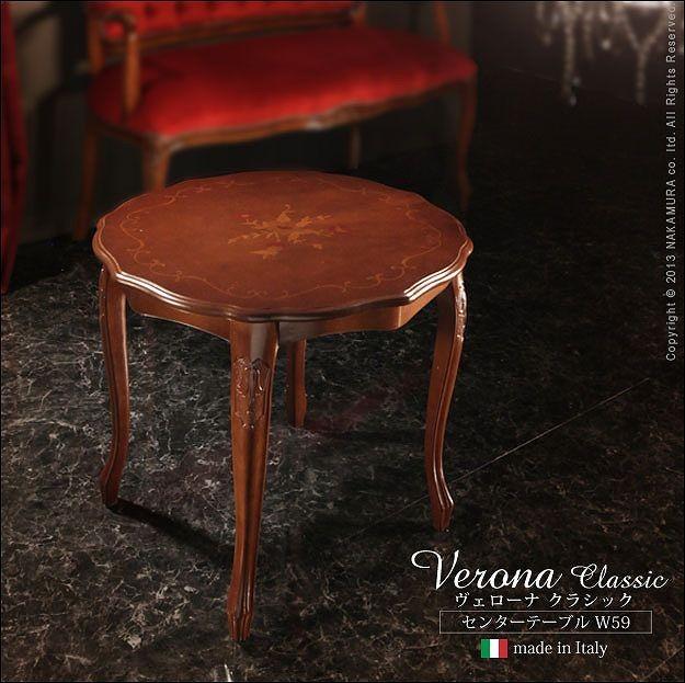 イタリア製センターテーブル 象嵌家具