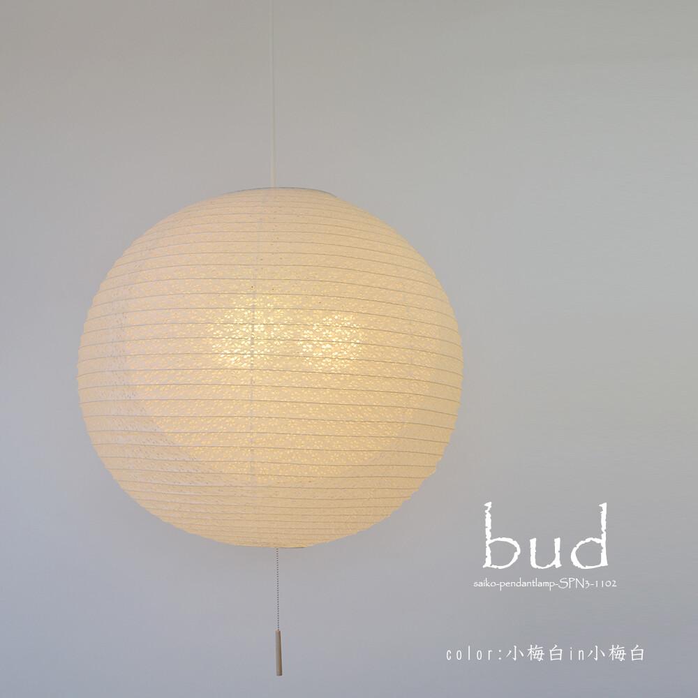 人気海外一番 提灯の中に提灯を入れた贅沢な灯り 激安卸販売新品 日本製和紙照明 二重提灯和風照明3灯ペンダントライト人気商品民芸和家具