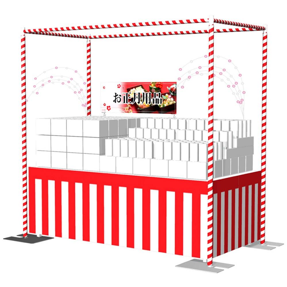 お洒落 サイズを選択して下さい 売却 紅白ビニール幕メーター巻 kkkez 年末年始やおめでたいイベント用売り場演出