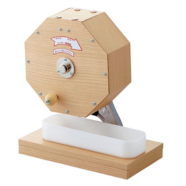 250球の玉つき 抽選器(玉付き) kkkez