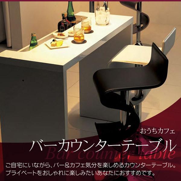 送料無料バーカウンターテーブル おうちカフェ kkkez