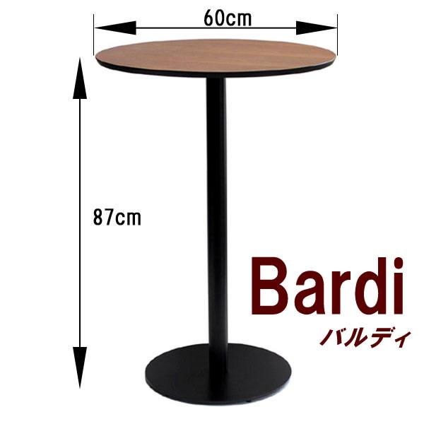 ヴィンテージ風バーテーブル Bardi(バルディ) 丸W60H87 kkkez