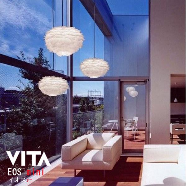 VITA(ヴィータ)EOS mini イオスミニ1灯タイプ (ペンダントライト)