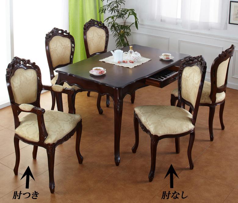 ロココ調マホガニー材仕様ダイニングチェアー(肘付き)ブラウン 肘付き椅子のみの販売です