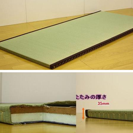 日本製たたみベッドシングル受注生産::国産本イグサ(井草)使用:送料無料 ベッド ベット民芸和家具