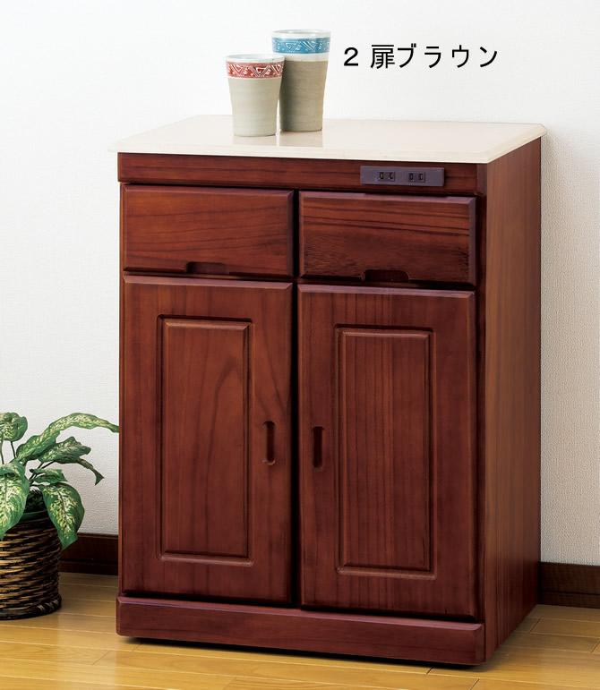キッチンカウンター天然木&人工大理石天板2枚扉