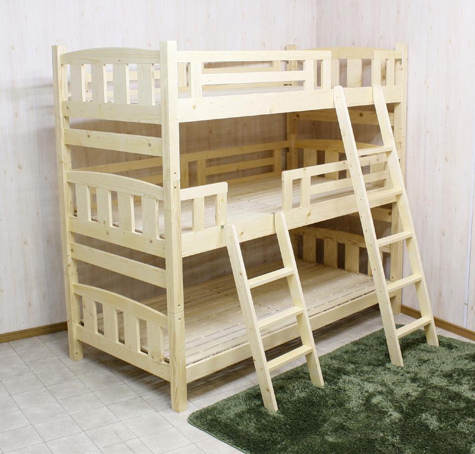 離して別々にシングルベッドとしても使える 3段ベッド天然木フィンランドパイン材仕様