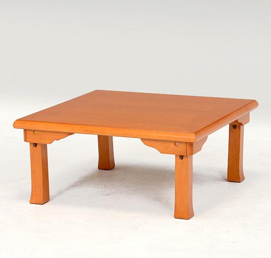 幅75×奥行75×高さ34 通信販売 ディスカウント 10 cm 折れ脚座卓ローテーブル折りたたみ式75x75cm