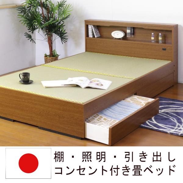 棚照明引出付畳ベッド 引き出し BED ベット ライト 茶 ブラウン BR