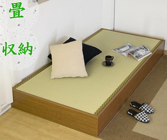 シングルより小さいセミシングルサイズ 送料無料 畳ベッド 収納付きセミシングル 2020新作 日本製