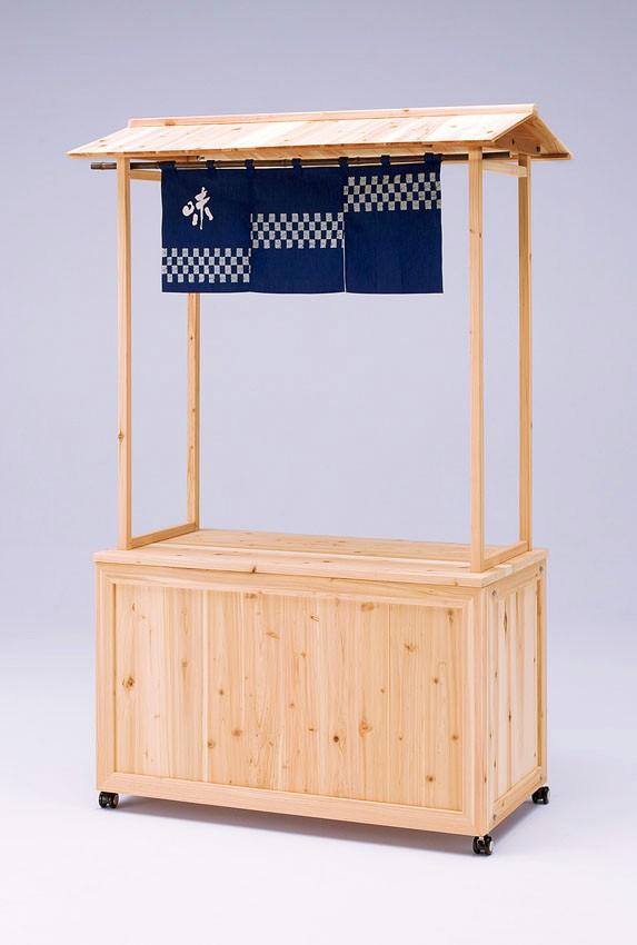 公式通販 従来の商品より少し大きめのものを作りました 屋台お祭り販売出店 配送員設置送料無料 日本製