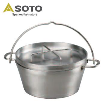 ソト SOTO ダッチオーブン ステンレスダッチオーブン10インチ ST-910 bb