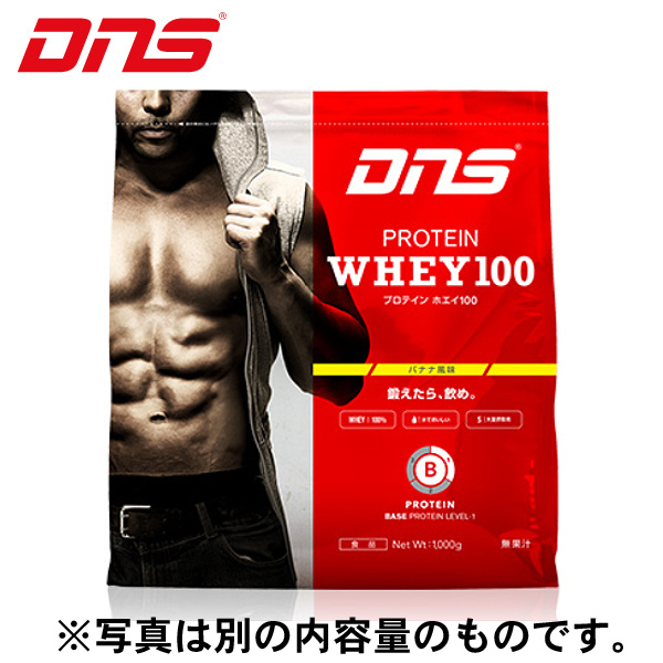 DNS サプリメント プロテインホエイ100 バナナ風味 3,000g 3kg D11001110403BA bb