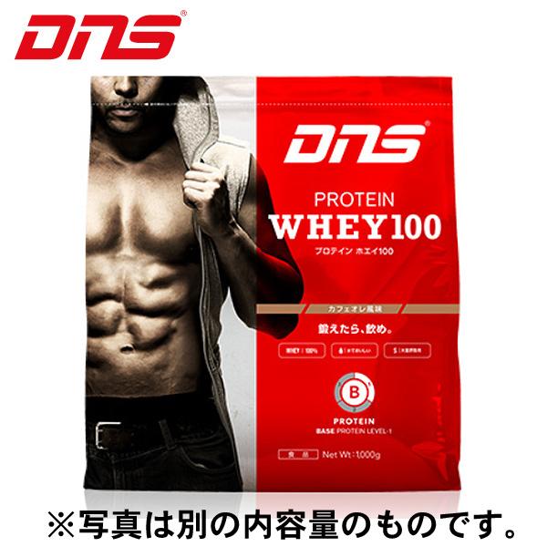 DNS サプリメント プロテインホエイ100 カフェオレ風味 3kg D11001110603CA bb