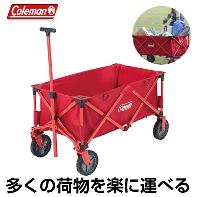 コールマン アウトドアワゴン 荷車 アウトドアワゴン 2000021989 coleman bb