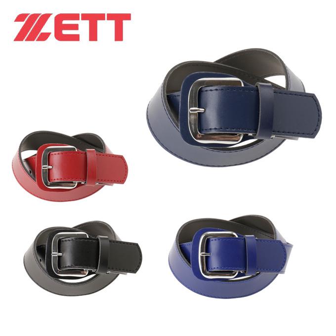 セール開催中最短即日発送 新色追加して再販 ゼット ZETT野球ベルトBX26 bb