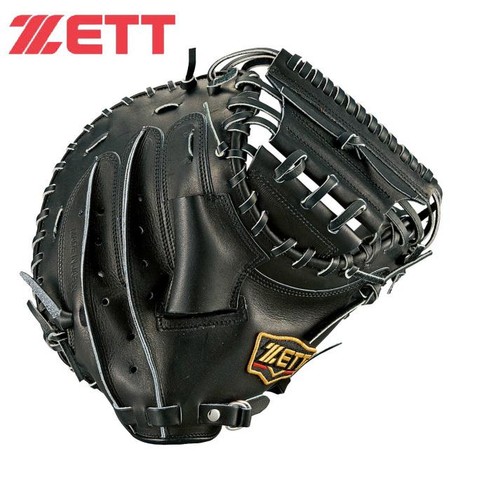 ゼット ZETT野球 硬式グラブ 硬式グローブプロスティタス 捕手用BPROCM52 bb