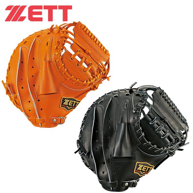 ゼット ZETT野球 硬式グラブ 硬式グローブ硬式プロステイタス捕手用BPROCM62 bb