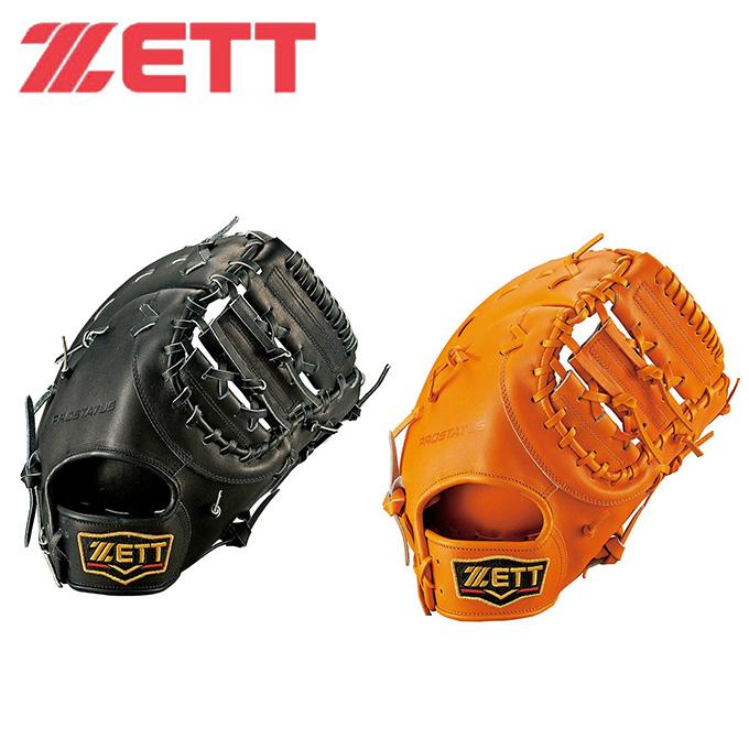 ゼット ZETT野球 硬式グラブ 硬式グローブ硬式プロステイタス一塁手用BPROFM43 bb