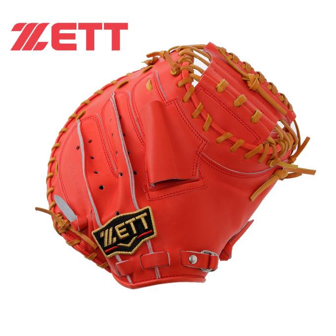 ゼット ZETT 野球 硬式グラブ プロスティタス 硬式 捕手用 BPROCM92 bb