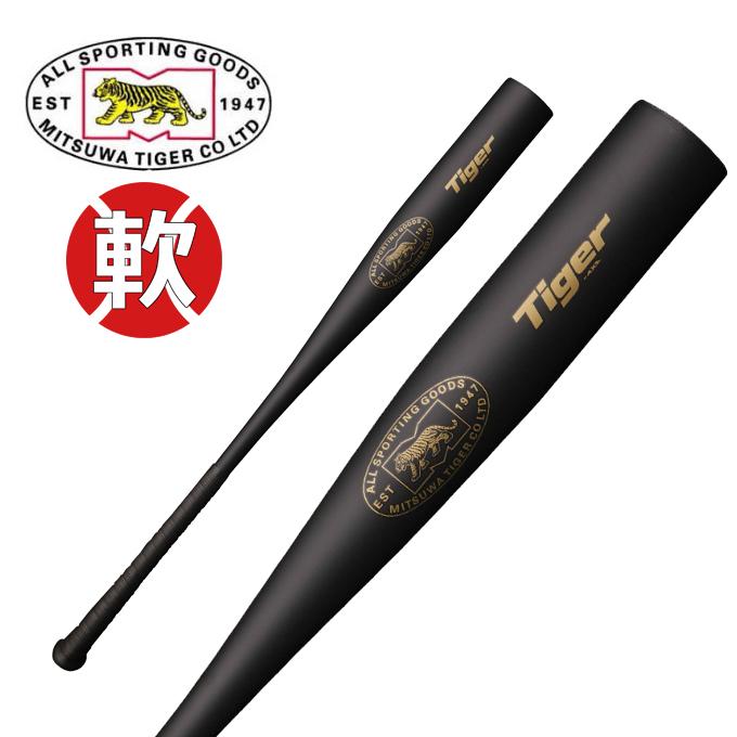 ミツワタイガー MITSUWA TIGER 野球 一般軟式バット REVOLTIGER BETA 軟式一般用金属バット RBRP00-090 bb