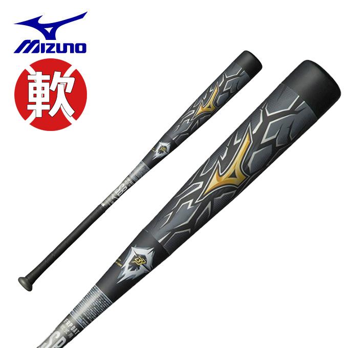 ミズノ MIZUNO 野球 一般軟式バット 軟式用FRP製 ビヨンドマックス ギガキング 1CJBR13485 bb
