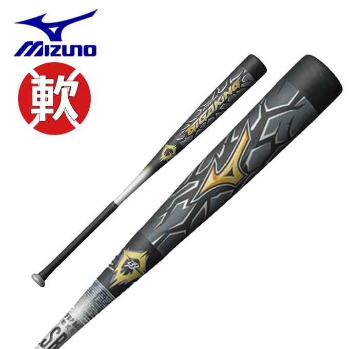 【 M号 対応 】 ミズノ ビヨンドマックス ギガキング ミドル MIZUNO 野球 一般軟式バット 軟式用FRP製 1CJBR13583 0903 bb