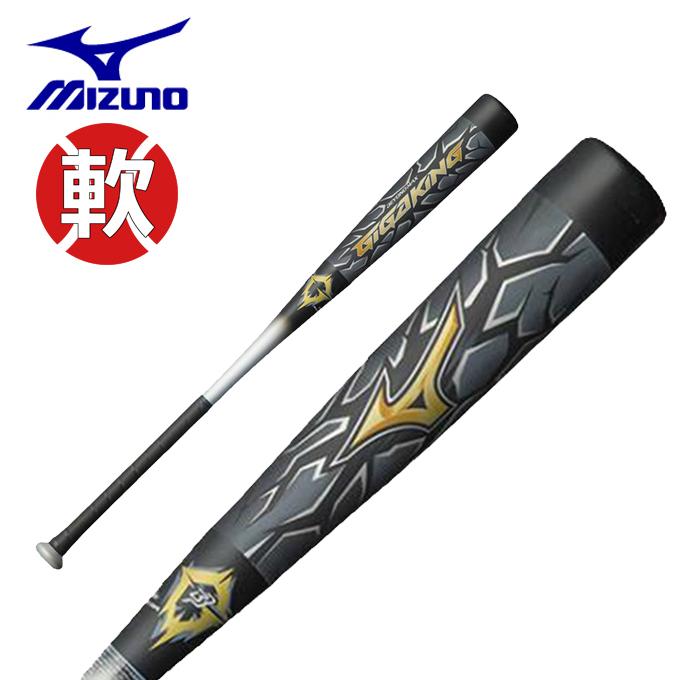 ミズノ MIZUNO 野球 一般軟式バット 軟式用FRP製 ビヨンドマックス ギガキング ミドル 1CJBR13584 0903 bb