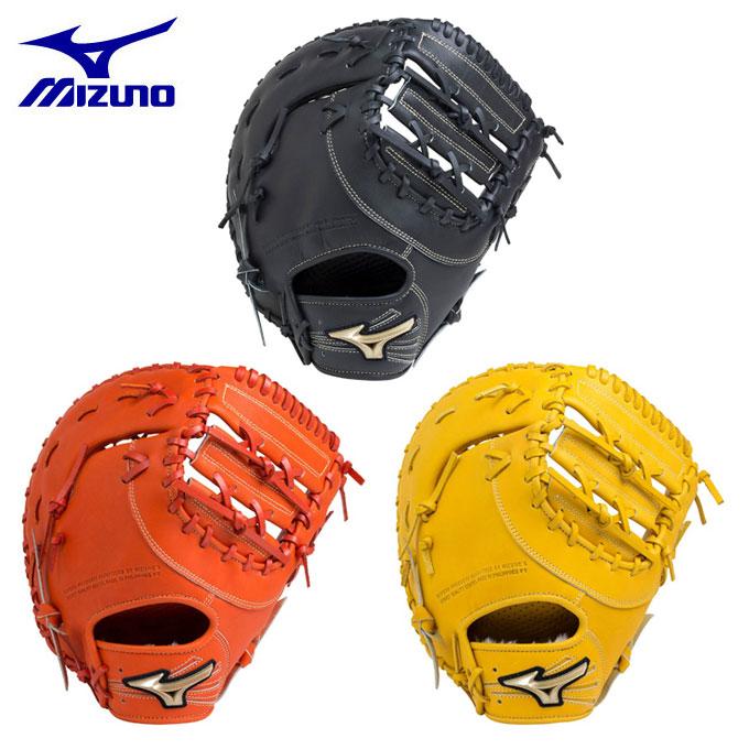 ミズノ MIZUNO 野球 少年軟式グラブ 内野手用 ジュニア 少年軟式用 グローバルエリート RG Hselection02 一塁手用 TK型 1AJFY18300 bb