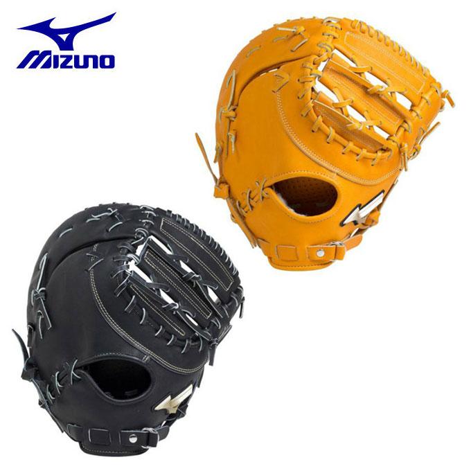 ミズノ MIZUNO 野球 硬式グラブ 一塁手用 硬式用 グローバルエリート Hselection02 1AJFH18310 bb