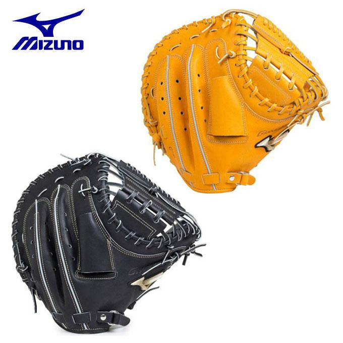 ミズノ MIZUNO 野球 硬式グラブ 捕手用 グローバルエリート ミット革命 1AJCH18300 bb