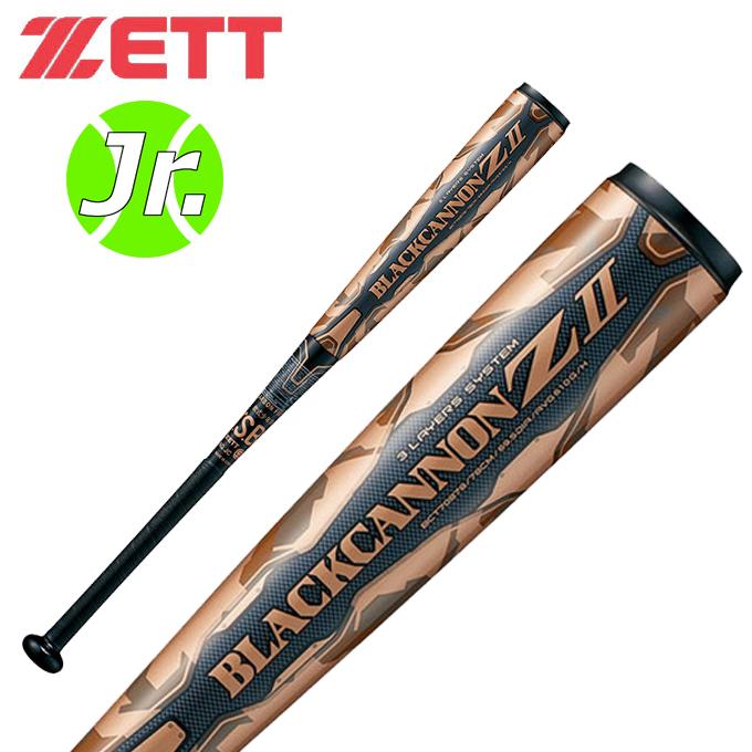 【 新球 使用可 】ゼット ZETT少年 軟式 野球 バット ジュニア J号小学生 高反発 ブラックキャノンZ2BCT75880 bb