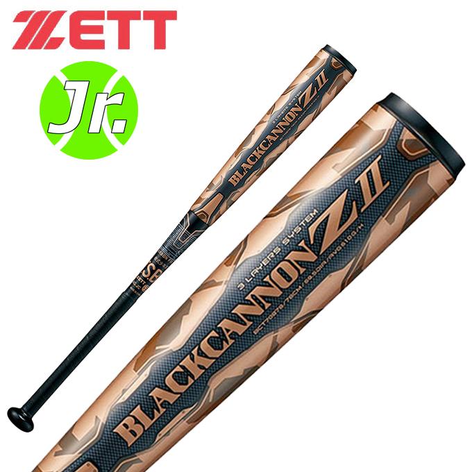 【 新球 使用可 】2018限定カラーゼット ZETT少年 軟式 野球 バット ジュニア J号小学生 高反発 ブラックキャノンZ2BCT75878 bb