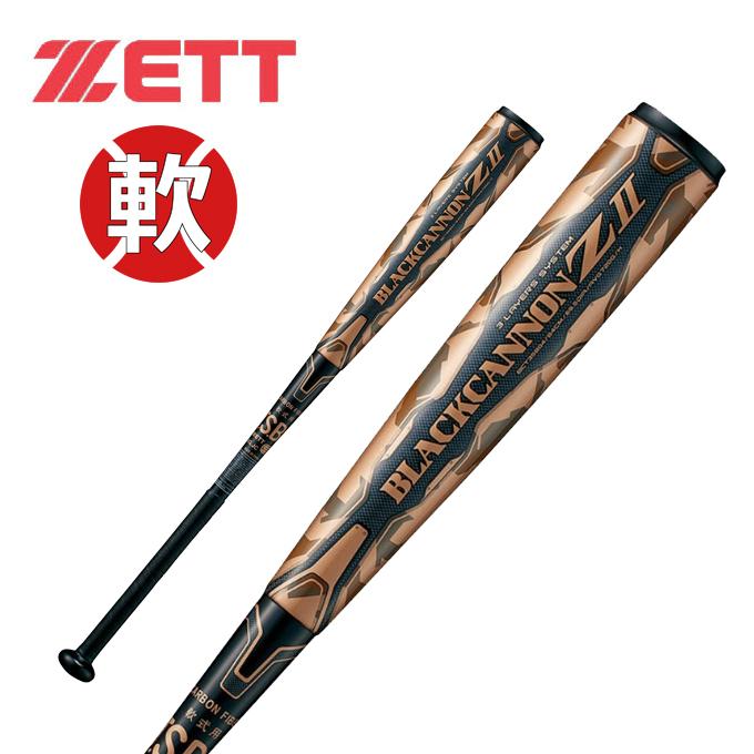 【 M号 対応 】ゼット ZETT野球 軟式 バット 一般 高反発 ブラックキャノン Z2 トップバランスBCT35803 bb