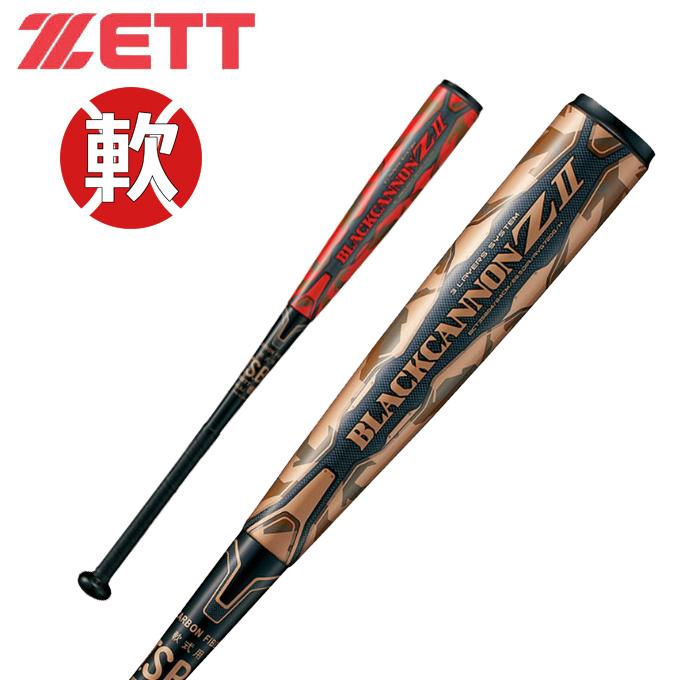 【 M号 対応 】 2018限定カラーゼット ZETT野球 軟式 バット 一般 高反発 ブラックキャノン Z2 トップバランスBCT35804 bb