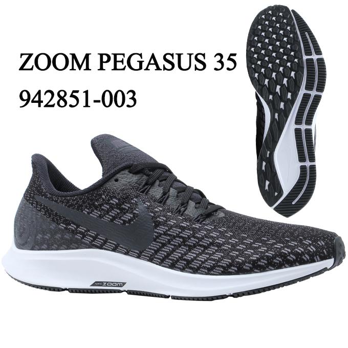 ナイキ ランニングシューズ アップシューズ メンズ ズーム ペガサス Air Zoom PEGASUS35 942851-003 NIKE bb