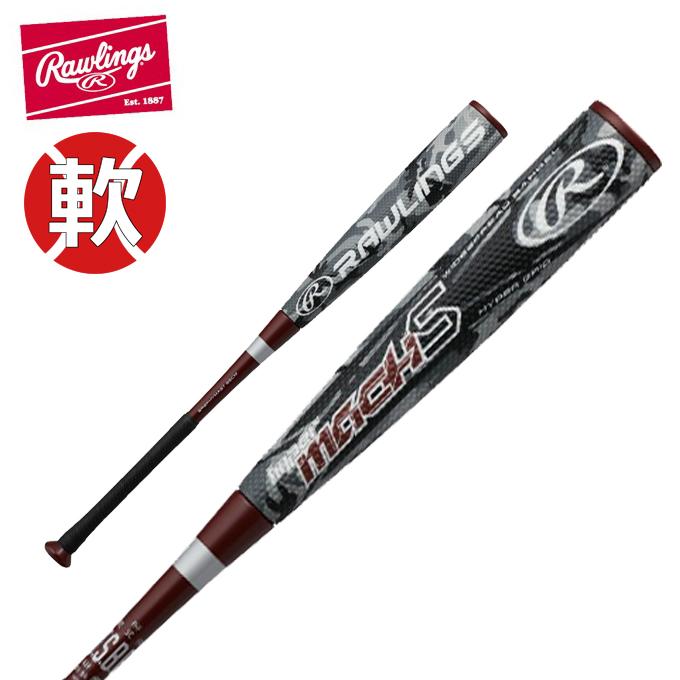 【M号対応】 HYPER MACH-S トップバランス ローリングス Rawlings 野球 一般軟式バット メンズ レディース 軟式用 FRP製 BR8FHYMAST bb