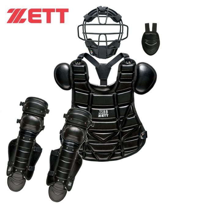 野球 キャッチャー防具 少年軟式用 ゼット 少年用軟式防具4点セット BL727 bb