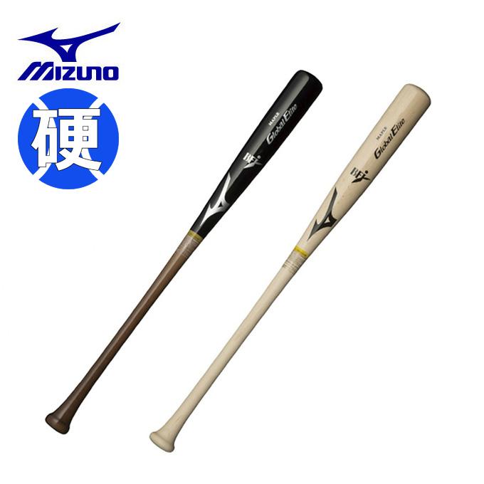 ミズノ 野球 硬式バット メンズ レディース 硬式メイプル軽量 1CJWH14484 MIZUNO bb