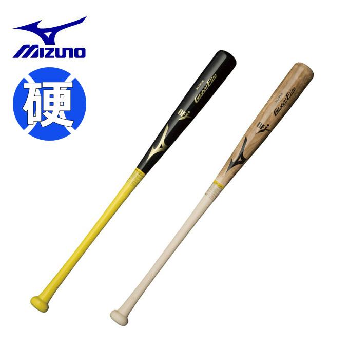 ミズノ 野球 硬式バット メンズ レディース 硬式メイプル軽量 1CJWH14485 MIZUNO bb