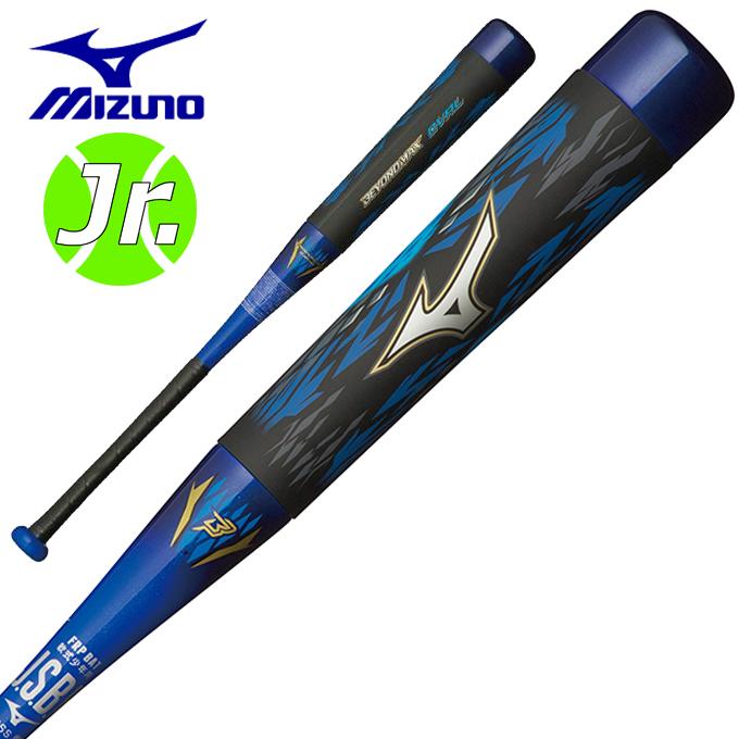 ミズノ 野球 少年軟式バット ジュニア 少年軟式用ビヨンドマックスオーバル FRP製 78cm 平均580g 1CJBY13578 MIZUNO bb