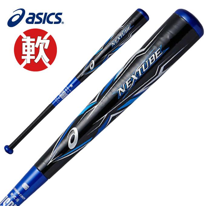 【 M号 対応 】アシックス 野球 一般軟式バット 軟式FRPバット ネクスチューブ BB4027 asics bb