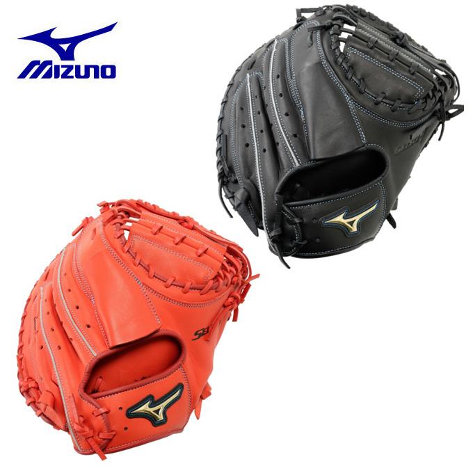 ミズノ 野球 一般軟式グラブ 捕手用 メンズ レディース セレクト9 捕手用 HG-3型 ナチュラルバック 1AJCR19500 MIZUNO bb