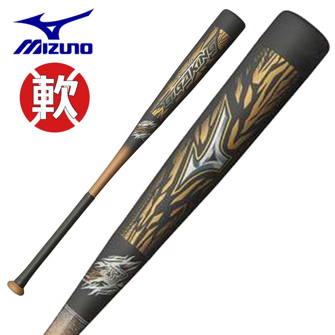 ミズノ 野球 一般軟式バット 軟式用 ビヨンドマックスギガキング FRP製 85cm 平均780g 1CJBR13985 MIZUNO bb