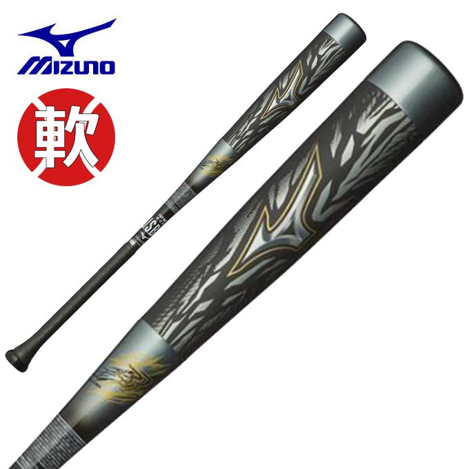 【 M号 対応 】 ミズノ ビヨンドマックスギガキング 野球 一般軟式バット メンズ 軟式用 FRP製 1CJBR14084 0309 MIZUNO bb